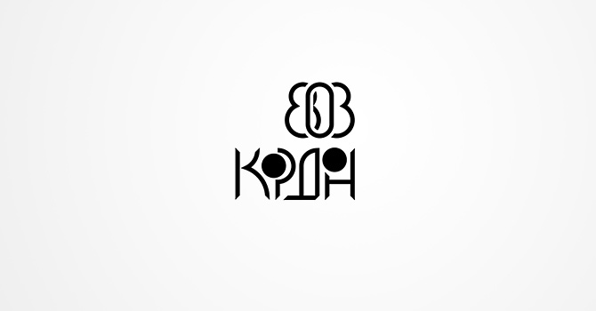logotypes - Kordon 308