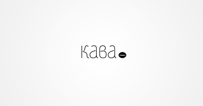 logotypes - Kava