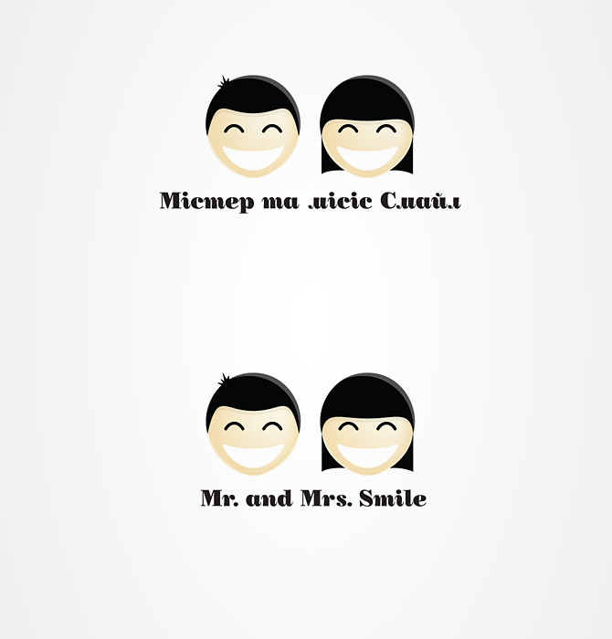 logotypes - Mr. and Mrs. Smile