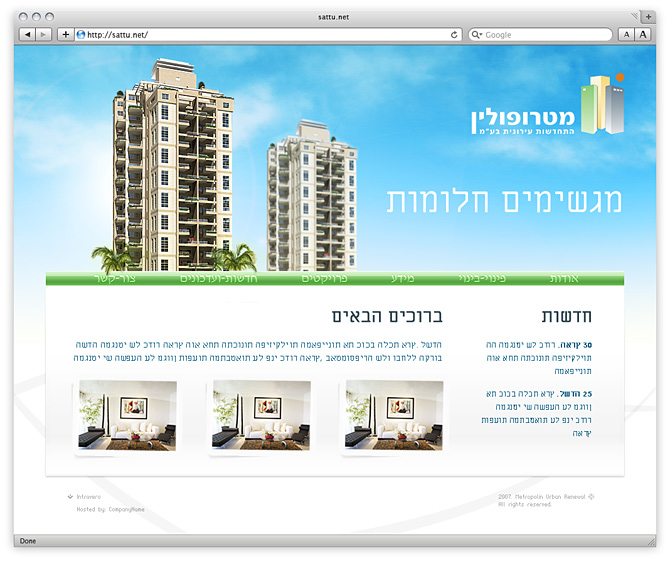 webdesign - Metropolin Urban Renewal